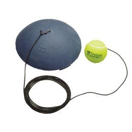 Tennis Trainer